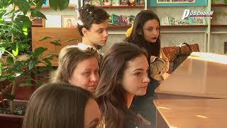 Творческая встреча юных ровенчан с местным поэтом В. Зиновьевым