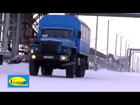 Siberian Gas field Zapolyarnoe (english)