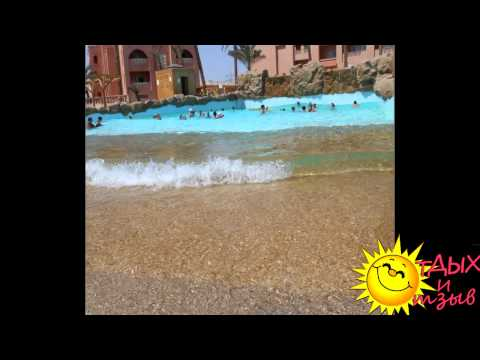 Отзывы отдыхающих об отеле Aqua Vista Resort & Spa 4* г.Хургада (ЕГИПЕТ)