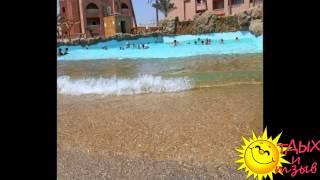 видео Отзывы об отеле » Three Corners Ocean View (Фри Конерс Оушен Вью) 4* » Эль Гуна » Египет , горящие туры, отели, отзывы, фото