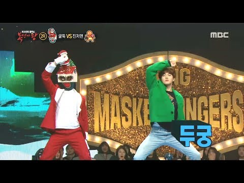 [individual] Dance together ,복면가왕 20181230