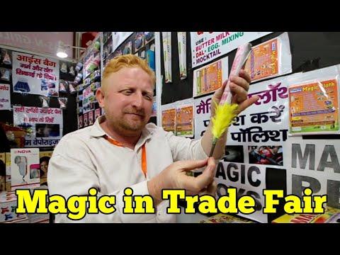 Trade Fair 2018 Delhi-part 2