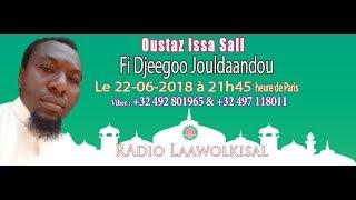 Baixar Fii Djeegoo Jouldaandou - Oustaz Issa Sall #Laawolkisal