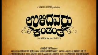 Rakhsith shetty's Ulidavaru kandante movie BGM for ringtone