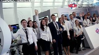 17-я Международная выставка Cabex 2018, Москва