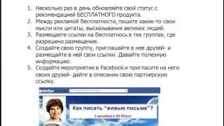 заработок +в интернете +без вложений через сайт Goodmoneys.ru заработай в интернете сам