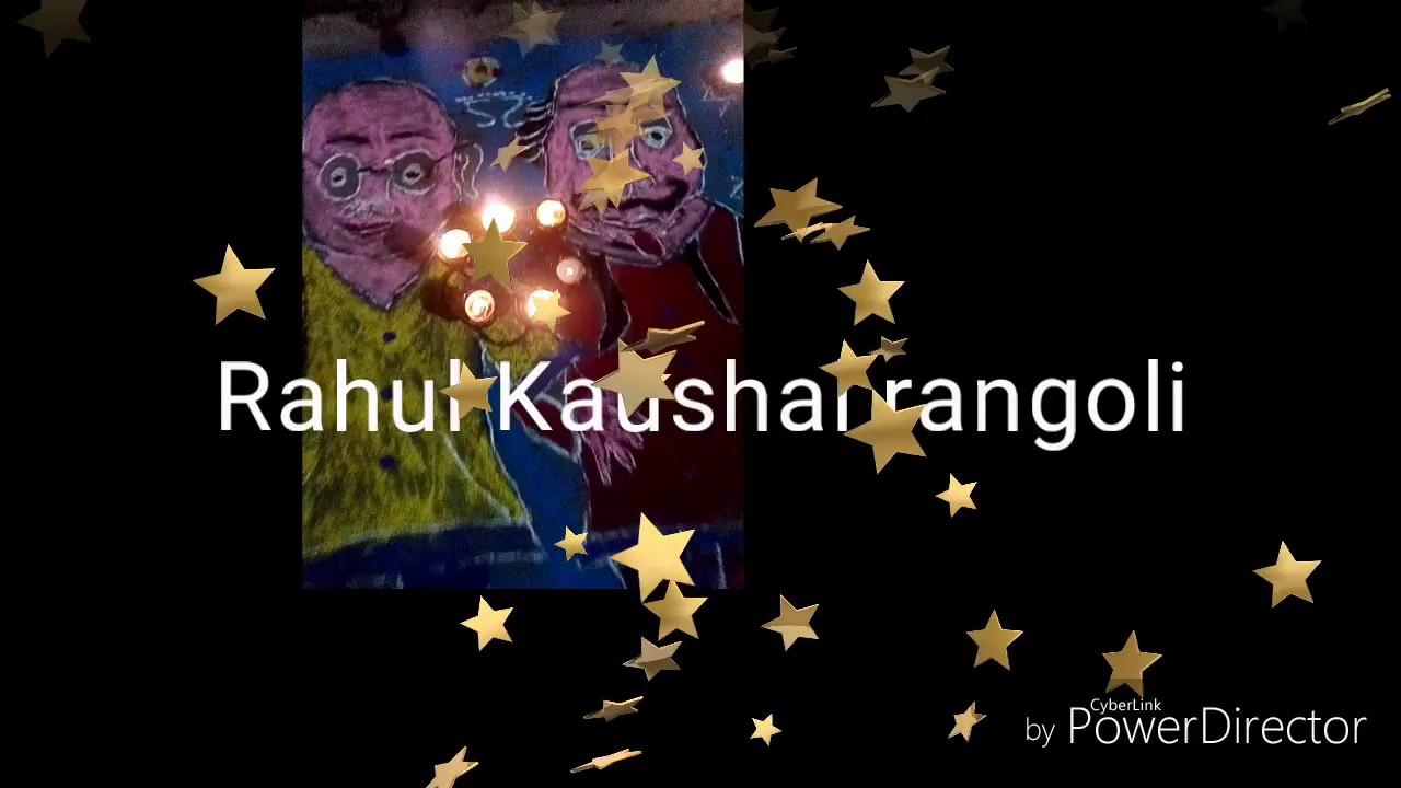 Rahul Kaushal Motu Patlu Rangoli Youtube