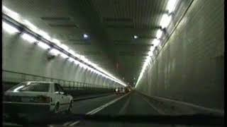 Holland Tunnel - Jersey City to Manhattan 1990