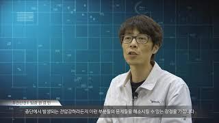 (주)우진산전 _ 고속철도 피크전력 저감장치 및 능동형…