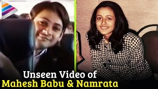 Unseen Video of Mahesh Babu and Namrata having Fun | Telugu Filmnagar