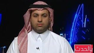الطريري يكشف كيف استطاعت السعودية قلب الطاولة على تركيا في قضية خاشقجي