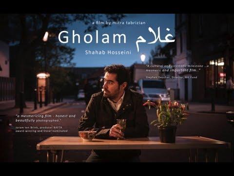 GHOLAM غلام Official Trailer (2018) UK/Iran - Mitra Tabrizian