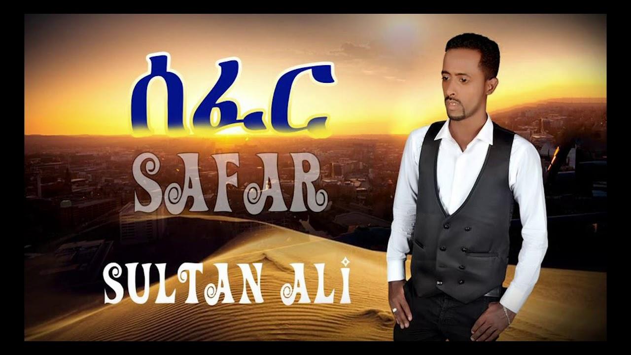 Sultan Ali - Safar New Eritrean Music 2019 - ( Official Music Video )