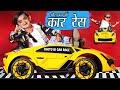 Gambar cover CHOTU DADA KI CAR RACE | छोटू दादा की कार रेस | Khandesh Hindi Comedy | Chotu Dada Comedy