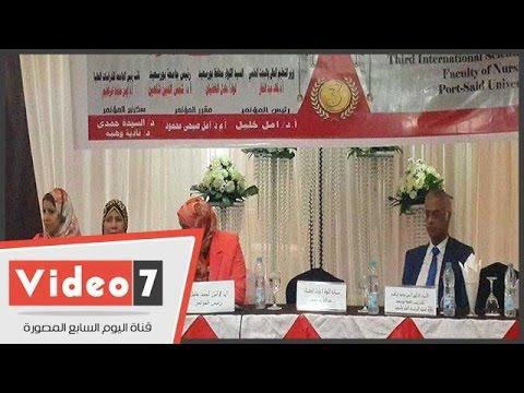 محافظ بورسعيد: المرأة سبب نجاح كلية التمريض