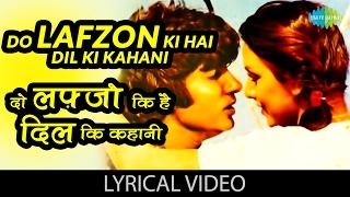 Do Lafzon Ki with lyrics | दो लफ़्ज़ों की गाने के बोल |The Great Gambler| Amitabh Bachan, Zeenat Aman