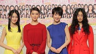 多くの女性タレントのデビューのきっかけとなった「全日本国民的美少女...