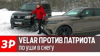 Range Rover Velar 2018 // За рулем