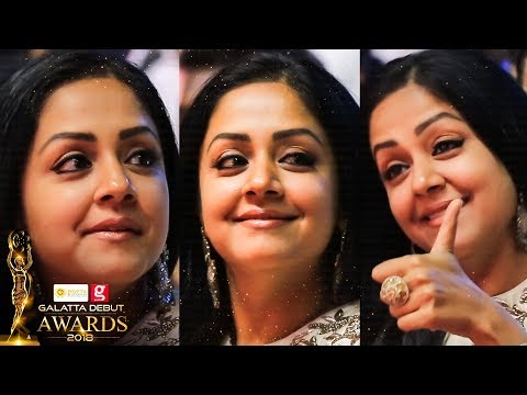 Jyothika's Cute Expression Candid Video At Galatta Debut Awards 2018
