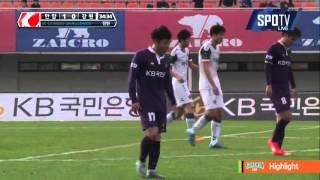 2015 K리그 챌린지 43R 강원FC vs FC안양 하이라이트