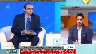 فيديو.. أستاذ بإعلام القاهرة: البرلمان لا يخدم الشعب