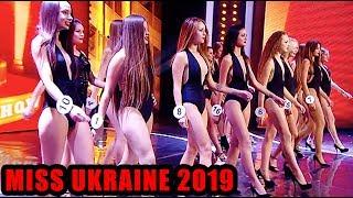Мисс Украина 2019 - самые красивые девушки Украины! | Дизель cтудио