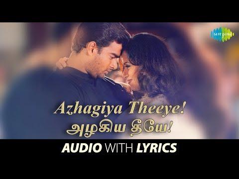 Azhagiye Theeye With Lyrics | HarrisJayaraj | R.Madhavan,Reemasen | Vaali | Harish Raghavendra,Timmy