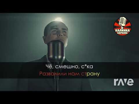 Юморист Тупой - Face & Mnogoznaal | RaveDj