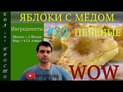 просто и оригинально рецепт пошагово