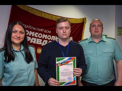 Люди в погонах: ФССП по Свердловской области