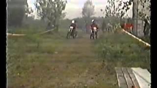 1° swm day 1995