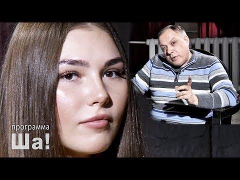 Марьяна Наумова: «Моя