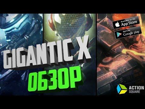 видео: gigantic x ИЛИ alien shooter НА НОВЫЙ ЛАД | ОБЗОР
