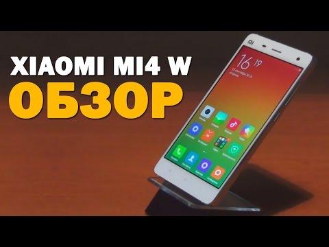 XIAOMI Mi4 W - Обзор мощнейшего смартфона [© YOU2BER CHANNEL]