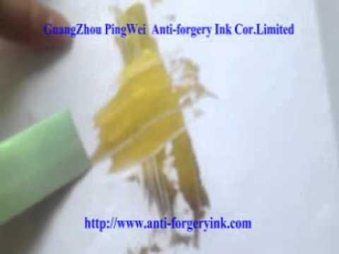 Optical variable ink,Anti-forgery Ink,Infrared Excitation ink  ir ink,IR ink