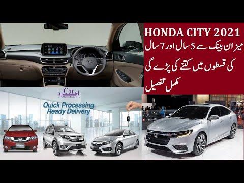 HONDA CITY 2021 BANK LEASING IN PAKISTAN | HONDA CITY BANK LEASE | Honda City Bank Finance 5Y TO 7Y