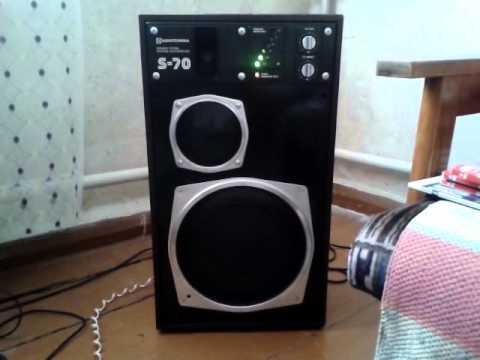 Radiotehnika S-70