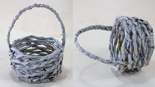 How To Make A Basket At Home For Beginners | DIY Paper Craft | Newspaper Craft Tutorial