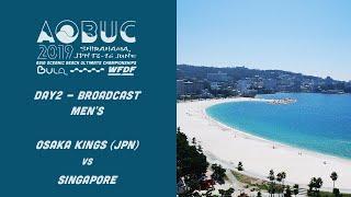 AOBUC2019 - Day2 - Osaka Kings(JPN) vs Singapore - Men's