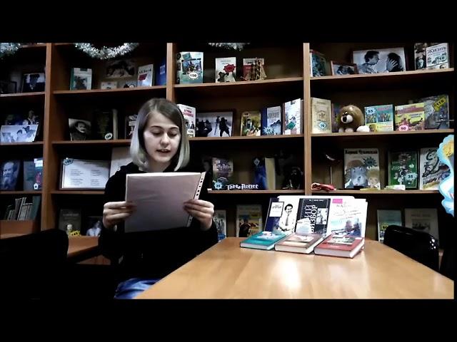 Изображение предпросмотра прочтения – НатальяМолоток читает произведение «Твори добро» Ю.Шмидта