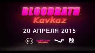 bloodbath Kavkaz - Steam Announced Trailer