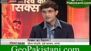 Funny Movements With Sourav Ganguly