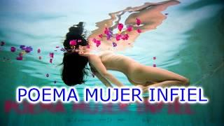 MUJER INFIEL  |POEMA