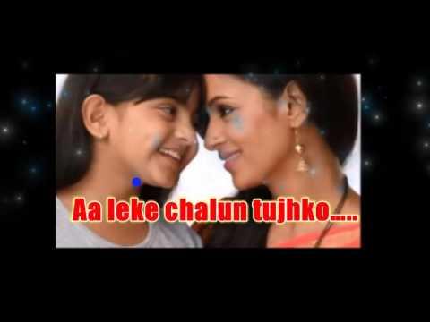 Aa leke tujhe karaoke Namkaran Audacity