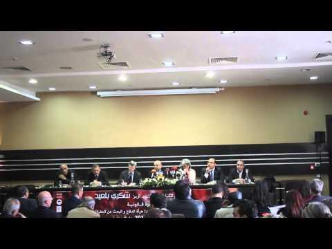 الذكرى الثانية لاغتيال الشهيد شكري بلعيد