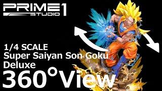 MPMDBZ-01DX Dragon Ball Z Super Saiyan Son Goku Deluxe Version 360