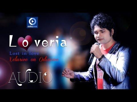 Odia Romatic Album - Loveria | Niharika | Humane Sagar | Odia Latest Songs | Odia Songs