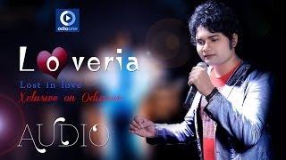 Odia Romatic Album Loveria Niharika Humane Sagar Odia Latest Songs Odia Songs