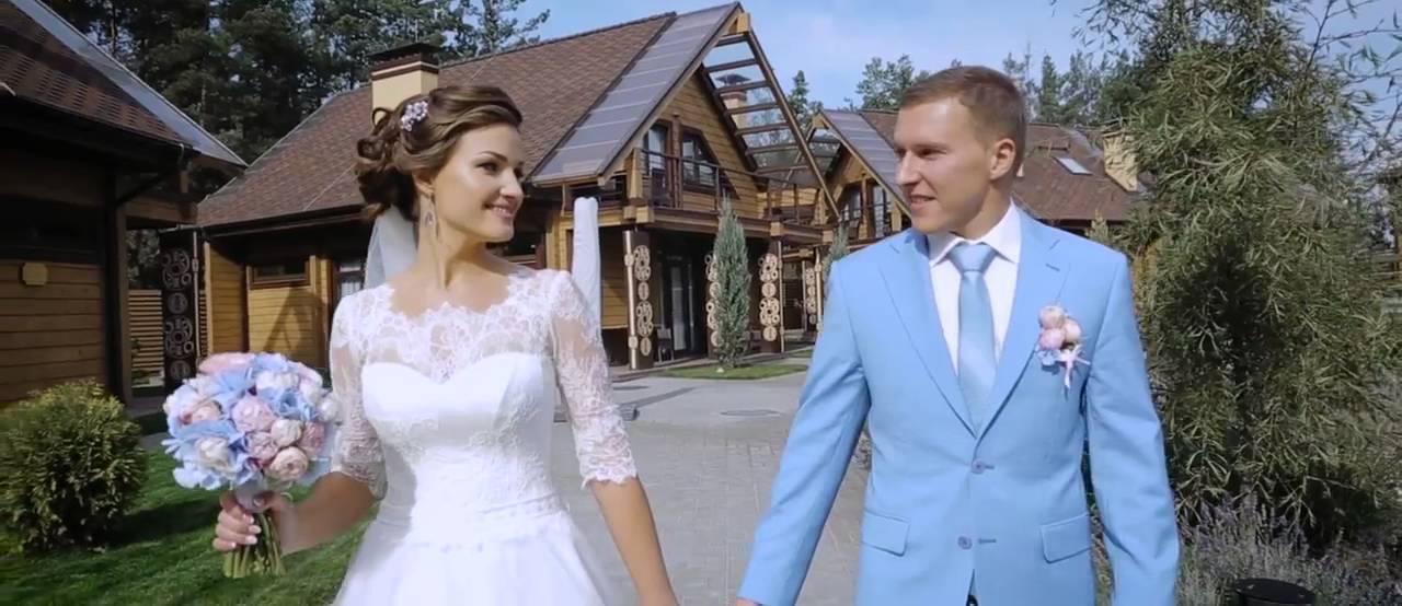 Свадьба Димы и Кати в Стиле Путешествия сценарий кругосветное путешествие