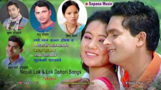 Nepali Super Hit Lok Dohori Songs | Audio Jukebox | Bishnu Majhi Popular Song New | Official HD
